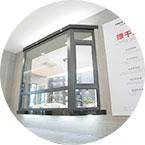高端卖场支持 - 铝门窗十大品牌