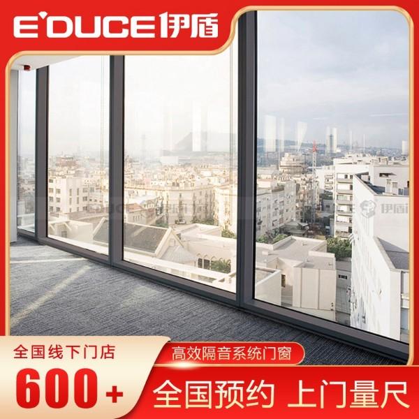高效隔音系统门窗