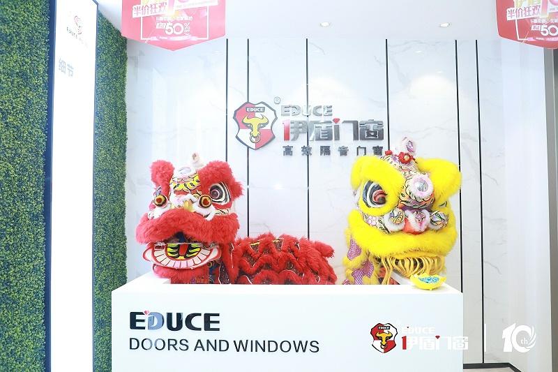 伊盾门窗十周年庆在佛山枫丹白鹭酒店隆重举行,央视名嘴朱轶前来助阵!b9