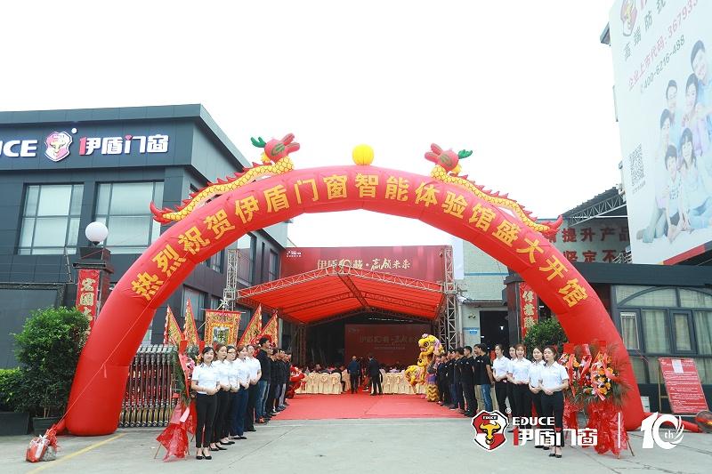 012019年中国门窗十大品牌都有哪些 (1)