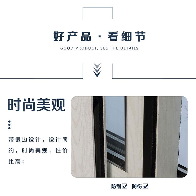 断桥铝系统窗