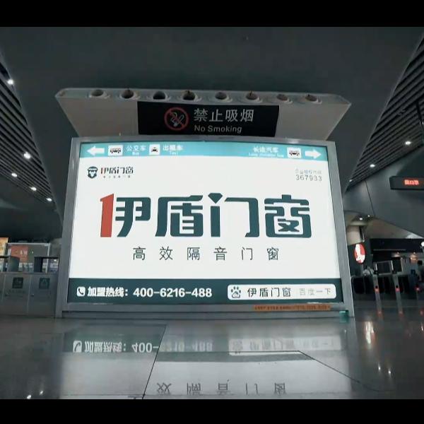 (视频)门窗十大品牌-伊盾门窗高铁广告C位霸屏