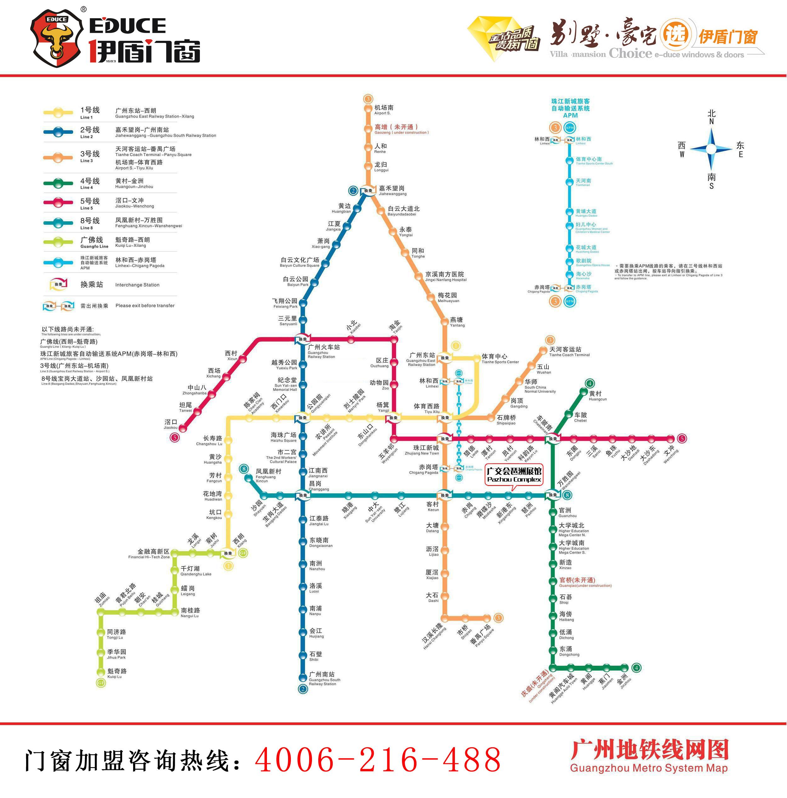 上海地铁3号线转2号线图片