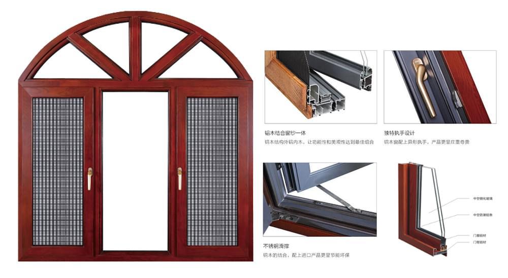 欧豪窗产品细节