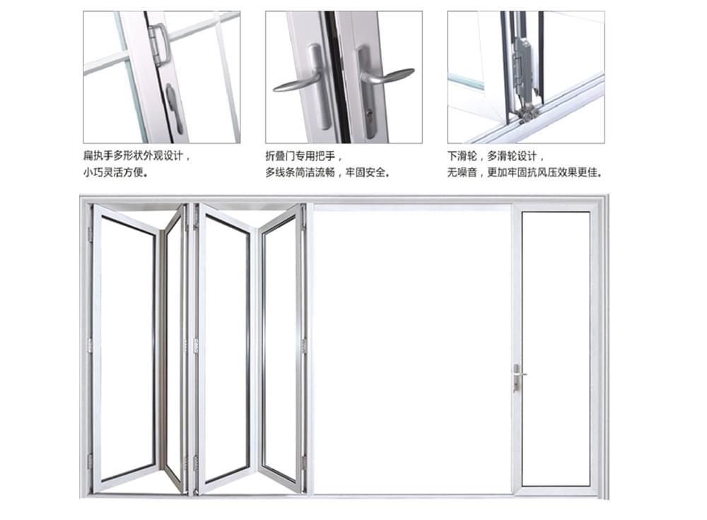 折叠门产品细节